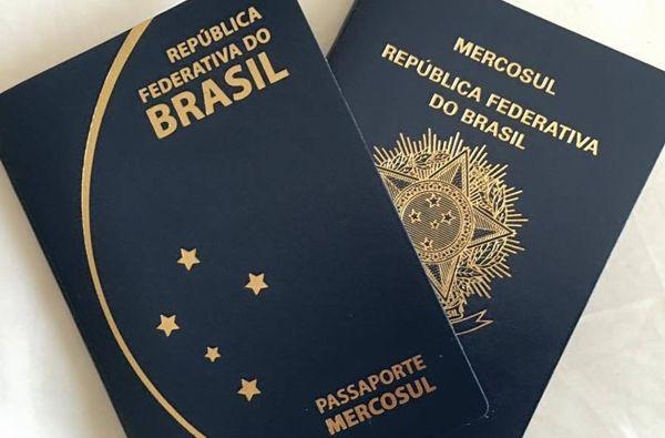 emissao-segunda-via-passaporte